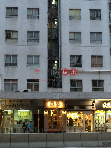 金豐大廈 (Kam Fung Building) 香港仔|搵地(OneDay)(2)