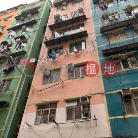 15 LUNG TO STREET,To Kwa Wan, Kowloon