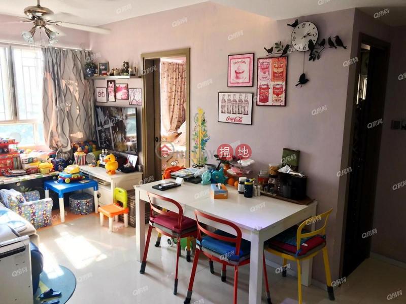 HK$ 13,500/ 月-康盛花園1座 西貢自由市場,開揚遠景,實用兩房《康盛花園1座租盤》