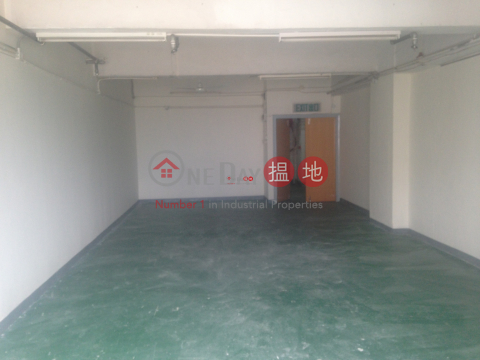 Well Fung Industrial Centre|Kwai Tsing DistrictWell Fung Industrial Centre(Well Fung Industrial Centre)Rental Listings (tbkit-03009)_0