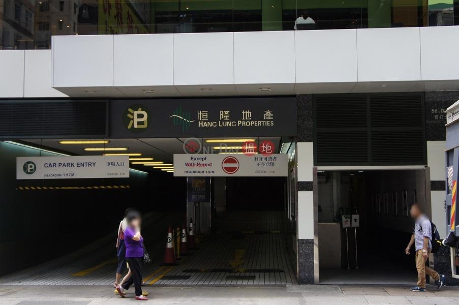 Hang Lung Mansion (Hang Lung Mansion) Mong Kok|搵地(OneDay)(2)