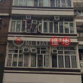 57 Fuk Lo Tsun Road,Kowloon City, Kowloon
