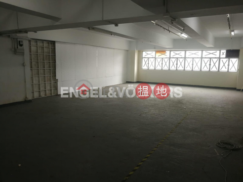 田灣開放式筍盤出租 住宅單位 南區新英工業中心(Sun Ying Industrial Centre)出租樓盤 (EVHK99438)_0