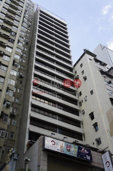 中威商業大廈 (Chung Wai Commercial Building) 銅鑼灣|搵地(OneDay)(1)