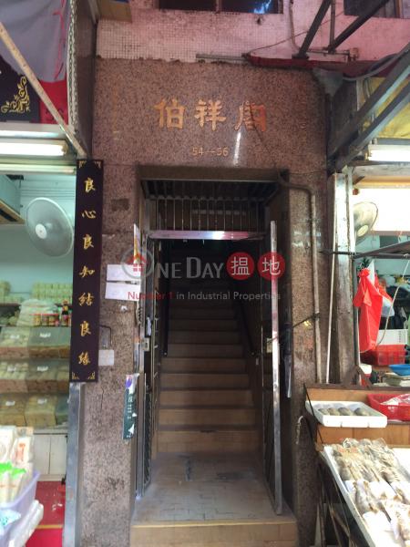 伯祥閣 (Pak Cheung Court) 大埔|搵地(OneDay)(2)
