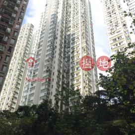 Nan Fung Sun Chuen Block 3,Quarry Bay, Hong Kong Island