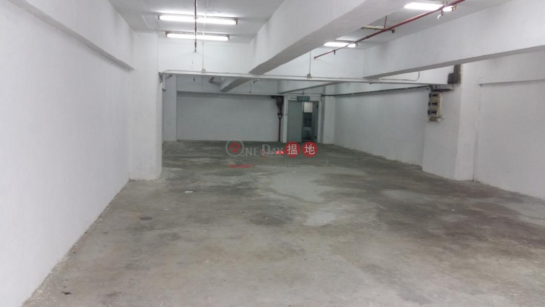 榮豐工業大厦-中層工業大廈出租樓盤|HK$ 19,000/ 月