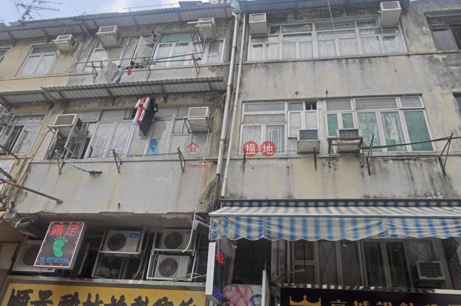 新成路59號 (San Shing Avenue 59) 上水 搵地(OneDay)(2)