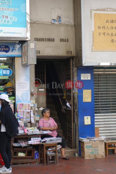 172-174 Shau Kei Wan Road (172-174 Shau Kei Wan Road) Sai Wan Ho|搵地(OneDay)(3)