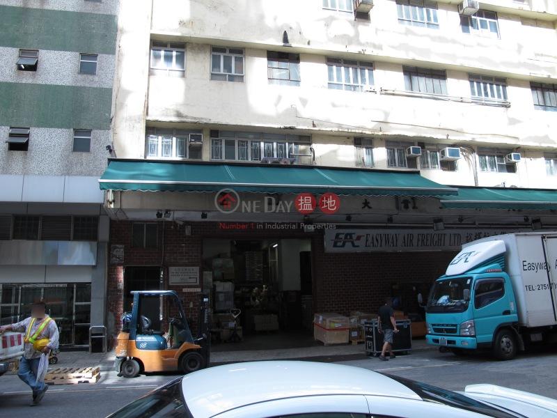 Dah Way Industrial Building (Dah Way Industrial Building) Kwun Tong|搵地(OneDay)(3)