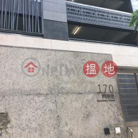 界限街170C號,九龍城, 九龍