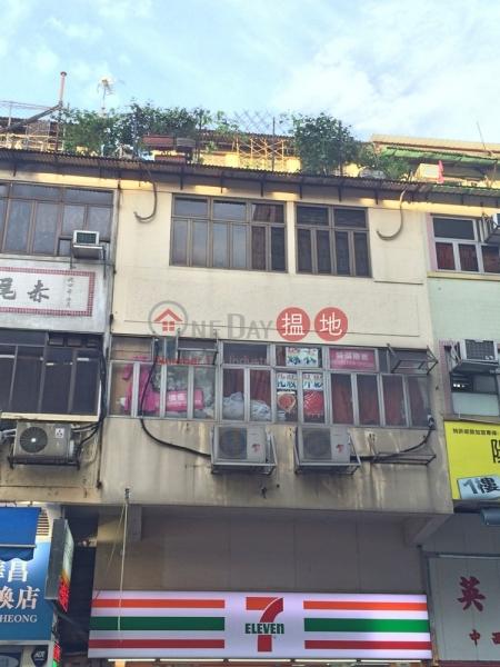 San Fung Avenue 75 (San Fung Avenue 75) Sheung Shui|搵地(OneDay)(2)