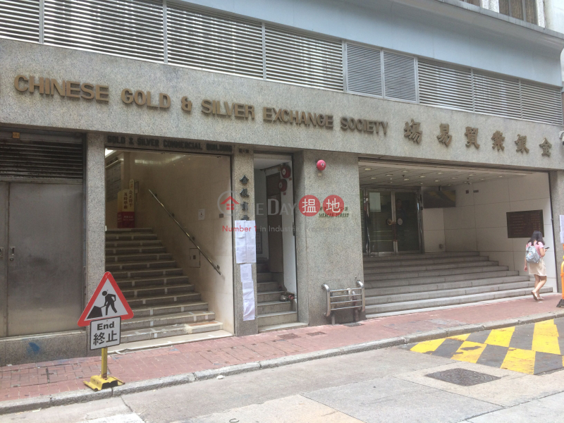 Gold & Silver Commercial Building (Gold & Silver Commercial Building) Sheung Wan|搵地(OneDay)(2)