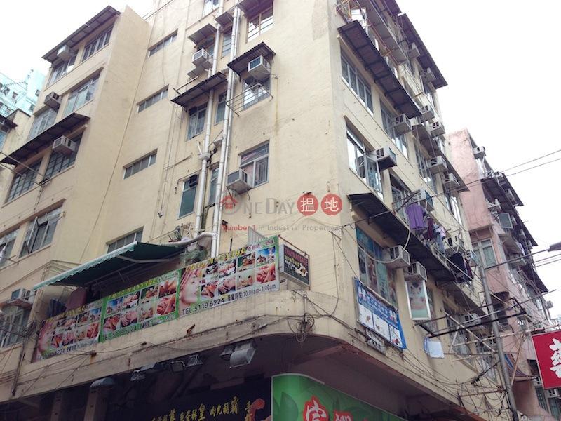 廣東道1027-1029號 (1027-1029 Canton Road) 旺角|搵地(OneDay)(1)