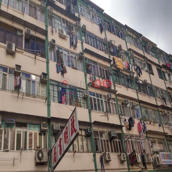 Ko Wai Building (Ko Wai Building) Tsuen Wan East|搵地(OneDay)(2)