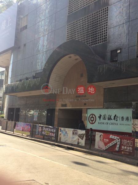 Block 3 Kwai Chung Plaza (Block 3 Kwai Chung Plaza) Kwai Fong|搵地(OneDay)(2)