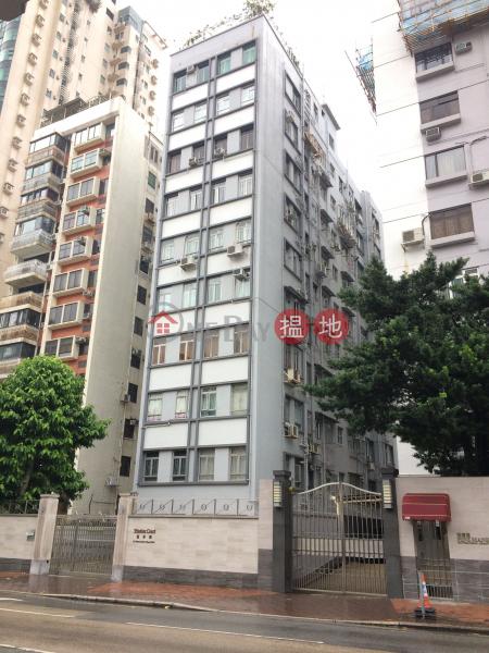 WINDSOR COURT (WINDSOR COURT) Kowloon City 搵地(OneDay)(1)
