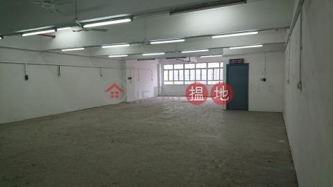 開揚企理|葵青華基工業大廈(Vigor Industrial Building)出租樓盤 (HAPPY-7908404299)_0