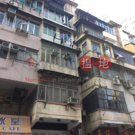518 Castle Peak Road,Cheung Sha Wan, Kowloon