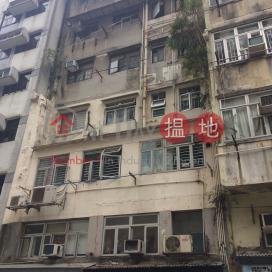 第三街5-7號,西營盤, 香港島