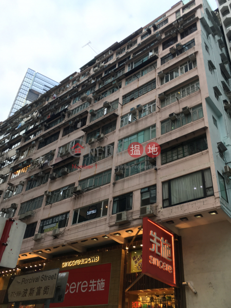 Po Wing Building (Po Wing Building) Causeway Bay|搵地(OneDay)(5)