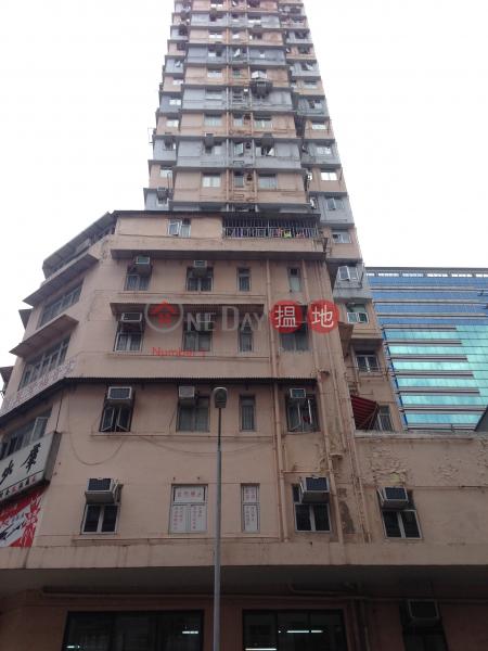 新成大樓 (Sun Sing Building) 筲箕灣|搵地(OneDay)(4)