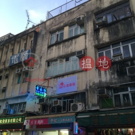 San Tsoi Street 17|新財街17號