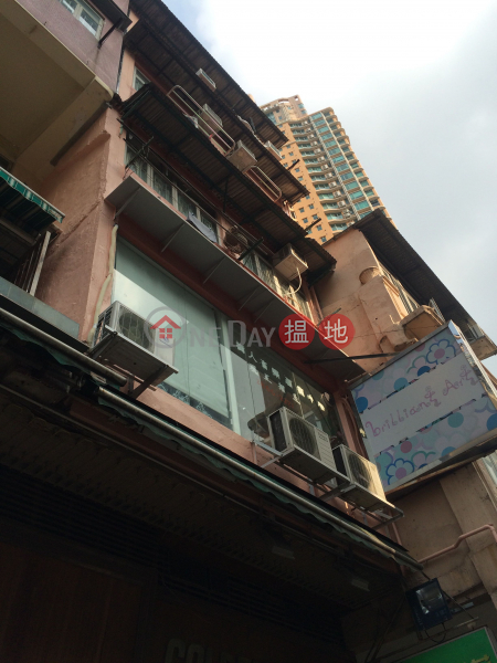 10A LUNG KONG ROAD (10A LUNG KONG ROAD) Kowloon City|搵地(OneDay)(3)