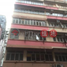 黃埔街40A號,紅磡, 九龍