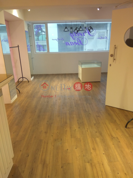 Redana Centre | Low Office / Commercial Property Rental Listings HK$ 20,000/ month