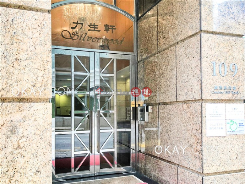Property Search Hong Kong | OneDay | Residential, Rental Listings, Unique 3 bedroom on high floor | Rental