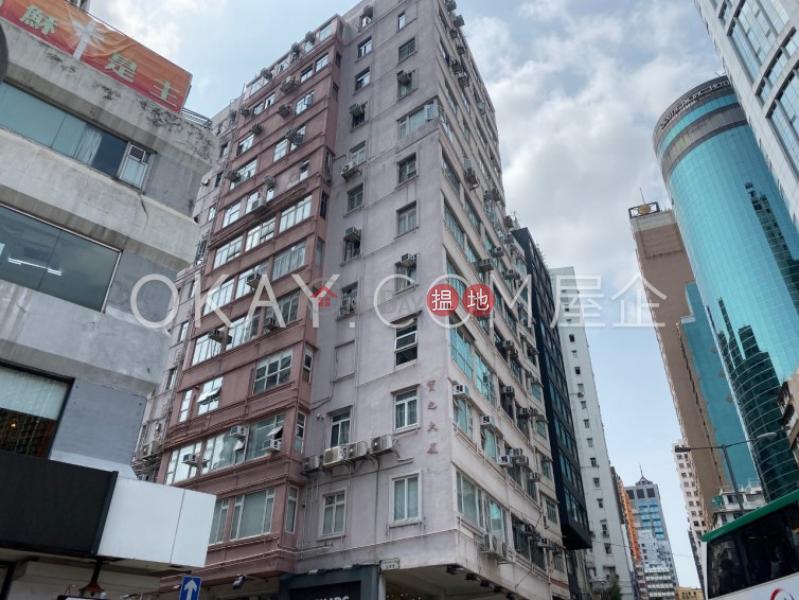 香港搵樓|租樓|二手盤|買樓| 搵地 | 住宅出售樓盤3房2廁《寶之大廈出售單位》