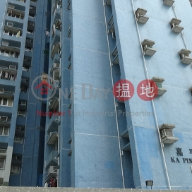 Ka Ping House (Block B) - Ka Lung Court|嘉隆苑B座嘉平閣