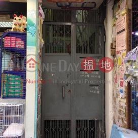 169 Tung Choi Street,Prince Edward, Kowloon