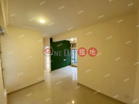 Lok Sing Centre Block B | 2 bedroom Flat for Rent|Lok Sing Centre Block B(Lok Sing Centre Block B)Rental Listings (XGGD788500375)_0