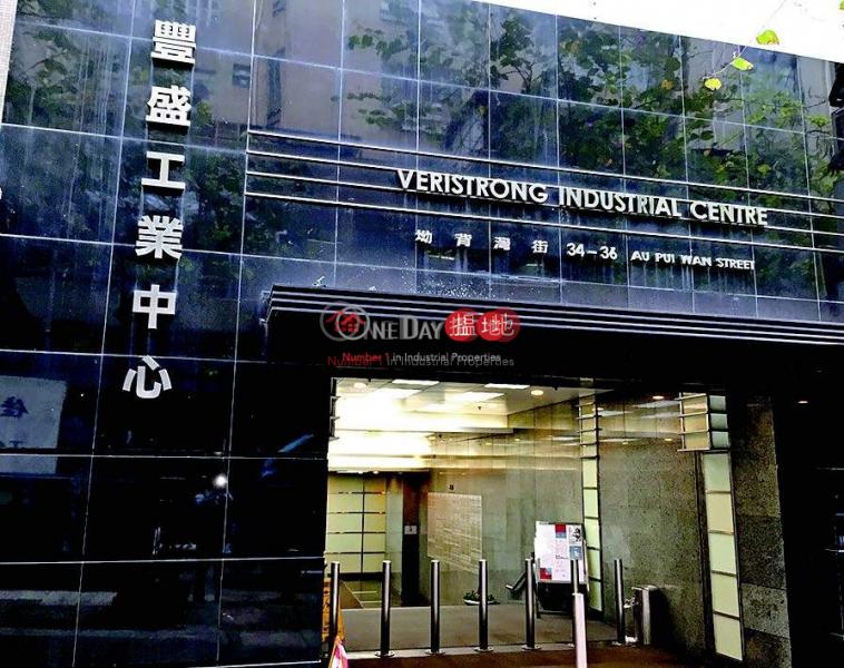 豐盛工業中心 沙田豐盛工業中心(Veristrong Industrial Centre)出租樓盤 (newpo-05802)