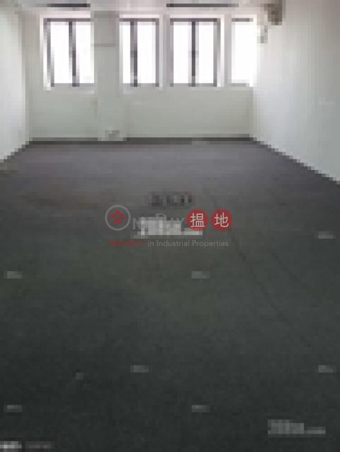 SOHO OFFICE|Kowloon CityHing Wah Centre(Hing Wah Centre)Rental Listings (KITTY-8098203360)_0