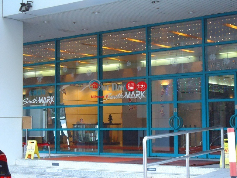 SOUTHMARK, Southmark 南匯廣場 Rental Listings | Southern District (info@-02741)