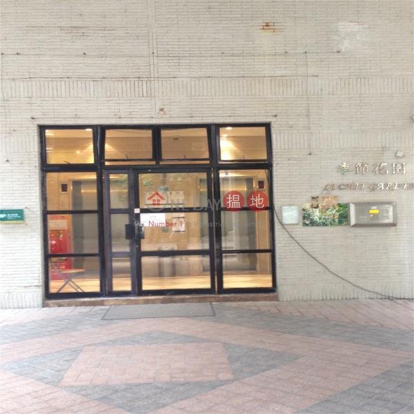 Li Chit Garden (Li Chit Garden) Wan Chai|搵地(OneDay)(1)
