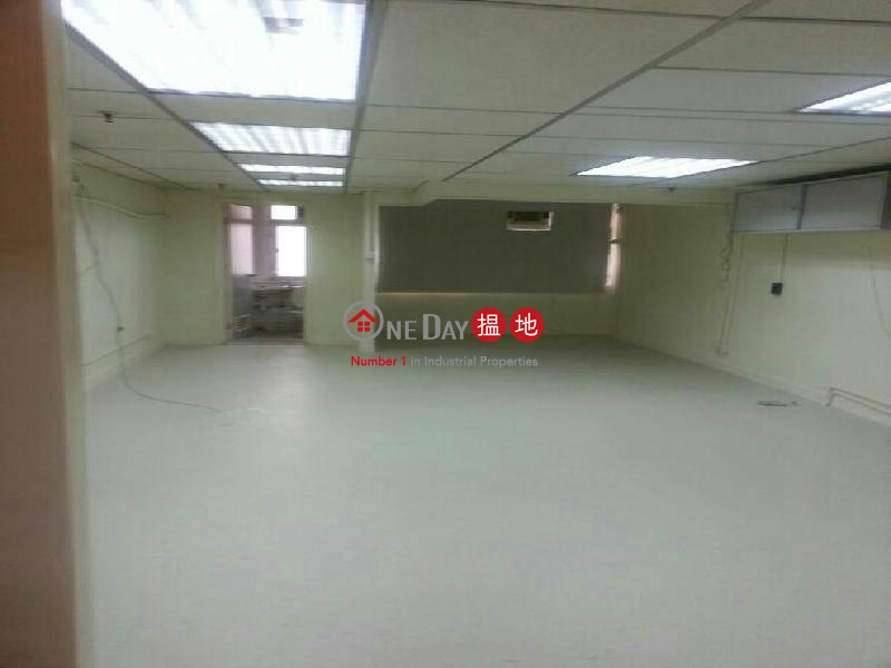 THRIVING, Thriving Industrial Centre 匯力工業中心 Sales Listings | Tsuen Wan (28o72-03430)