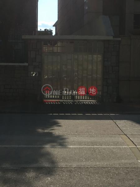 喇沙利道45號 (45 La Salle Road) 九龍塘|搵地(OneDay)(2)