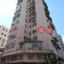 Wan (Wang) Kee Building|宏基大廈