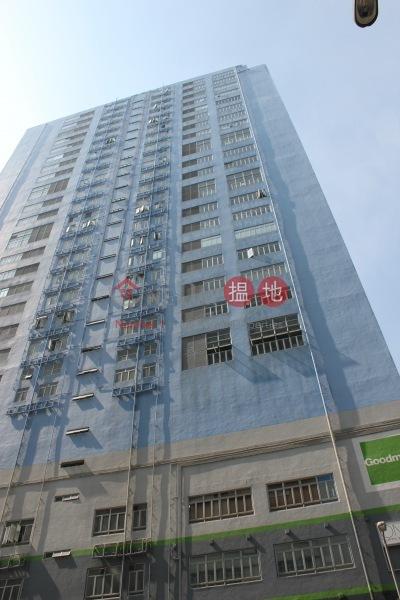 Tins Plaza (Tins Plaza) Tuen Mun|搵地(OneDay)(2)