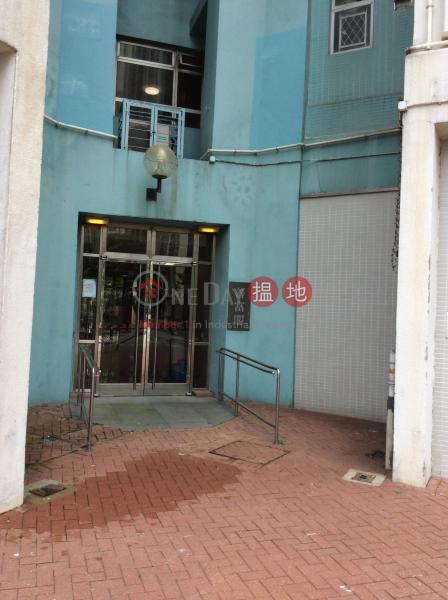 Chai Fu House Block N - Tin Fu Court (Chai Fu House Block N - Tin Fu Court) Tin Shui Wai 搵地(OneDay)(1)