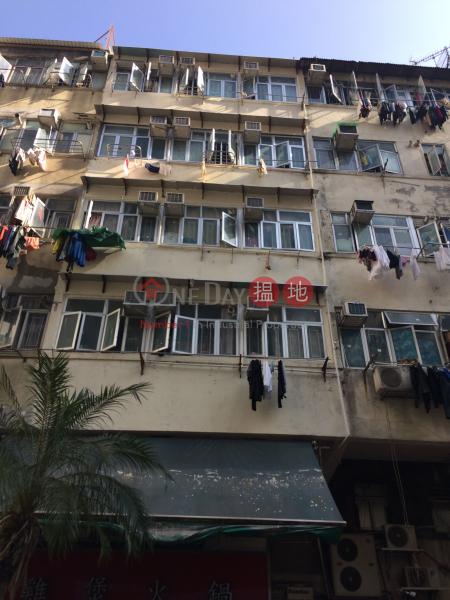 5 Yi Pei Square (5 Yi Pei Square) Tsuen Wan East|搵地(OneDay)(1)