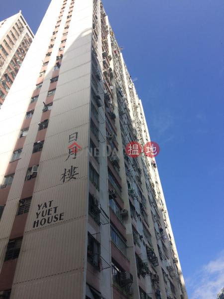 Yat Yuet House, Choi Wan (I) Estate (Yat Yuet House, Choi Wan (I) Estate) Choi Hung|搵地(OneDay)(2)