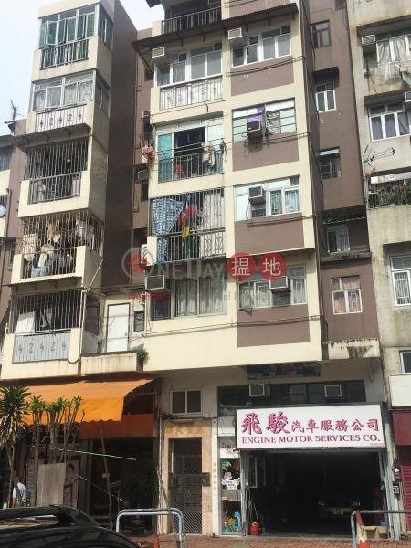 基業大樓 (Kei Yip Building) 元朗|搵地(OneDay)(3)