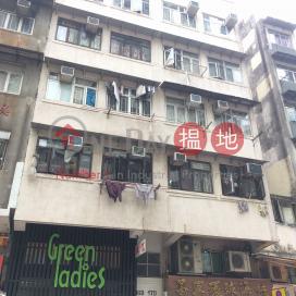 皇后大道西 168-170 號,上環, 香港島