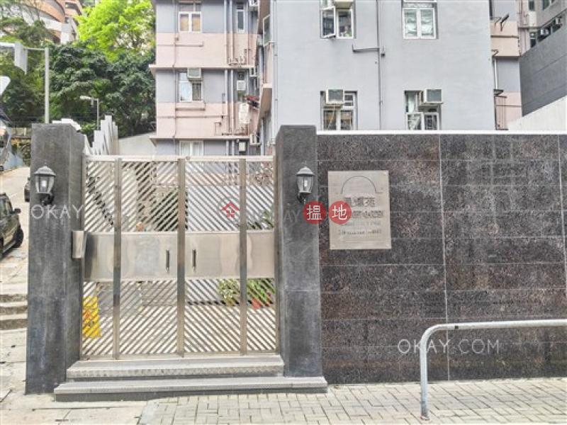 星輝苑-中層|住宅-出售樓盤|HK$ 980萬