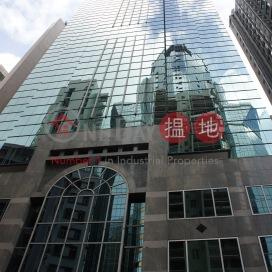 Siu On Plaza,Causeway Bay, Hong Kong Island